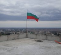Bulgarian Flag, Building finished